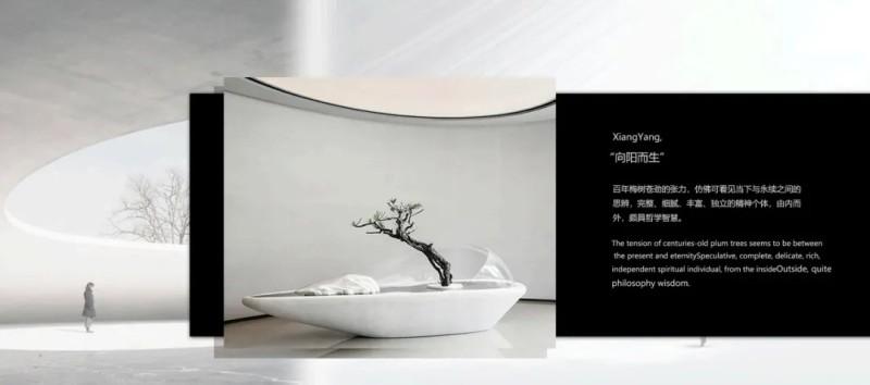 MIYUKO美域高 · 軟裝|時空之境,讓生活多維共生插图6