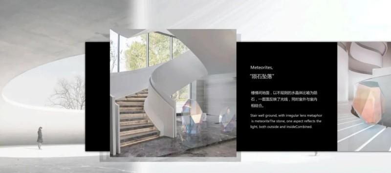 MIYUKO美域高 · 軟裝|時空之境,讓生活多維共生插图10