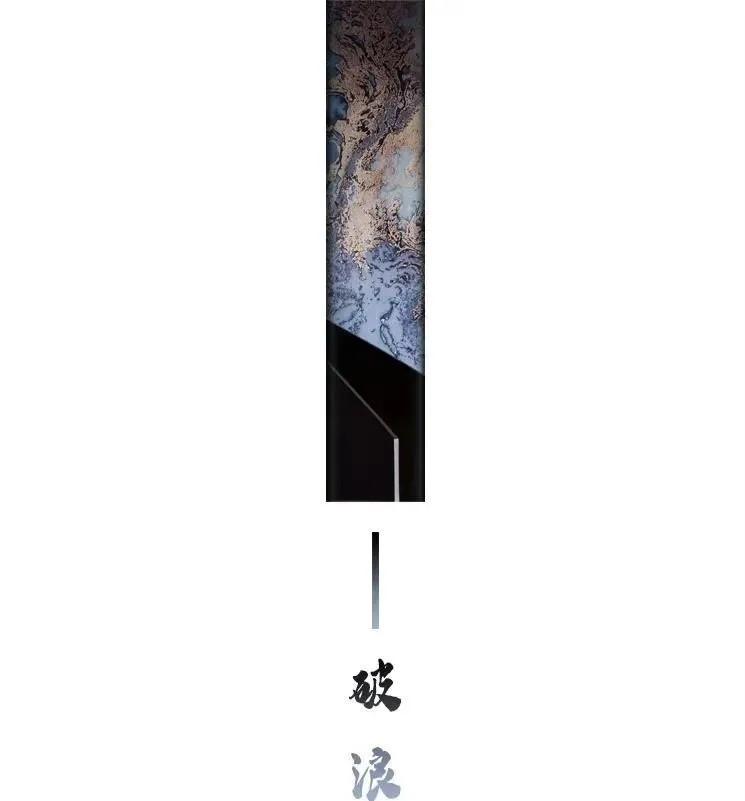 MIYUKO美域高 · 軟裝 | YUE · 浪插图4