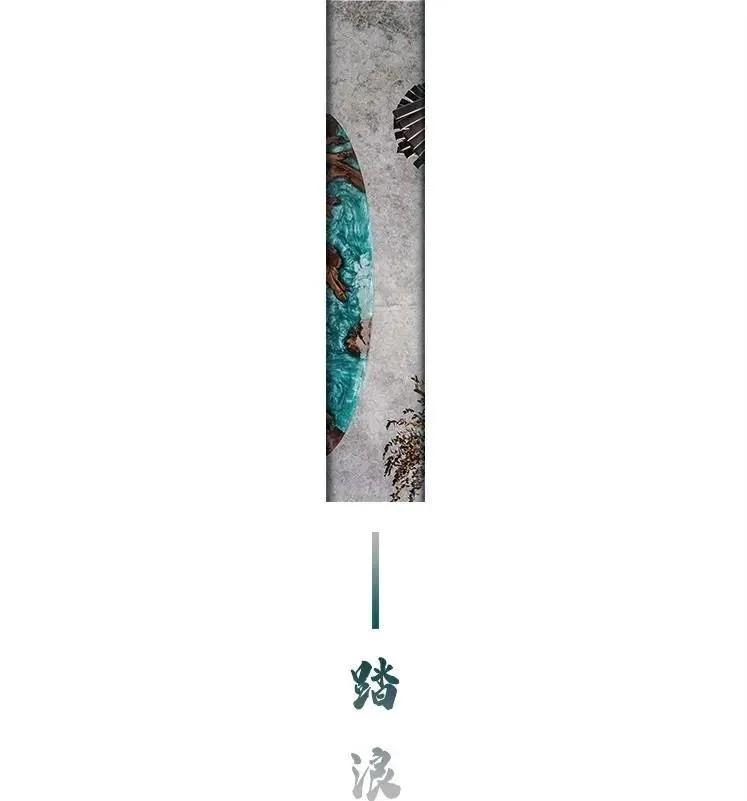 MIYUKO美域高 · 軟裝 | YUE · 浪插图14