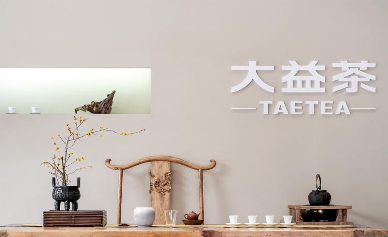 朗眾設計|大益茶插图10