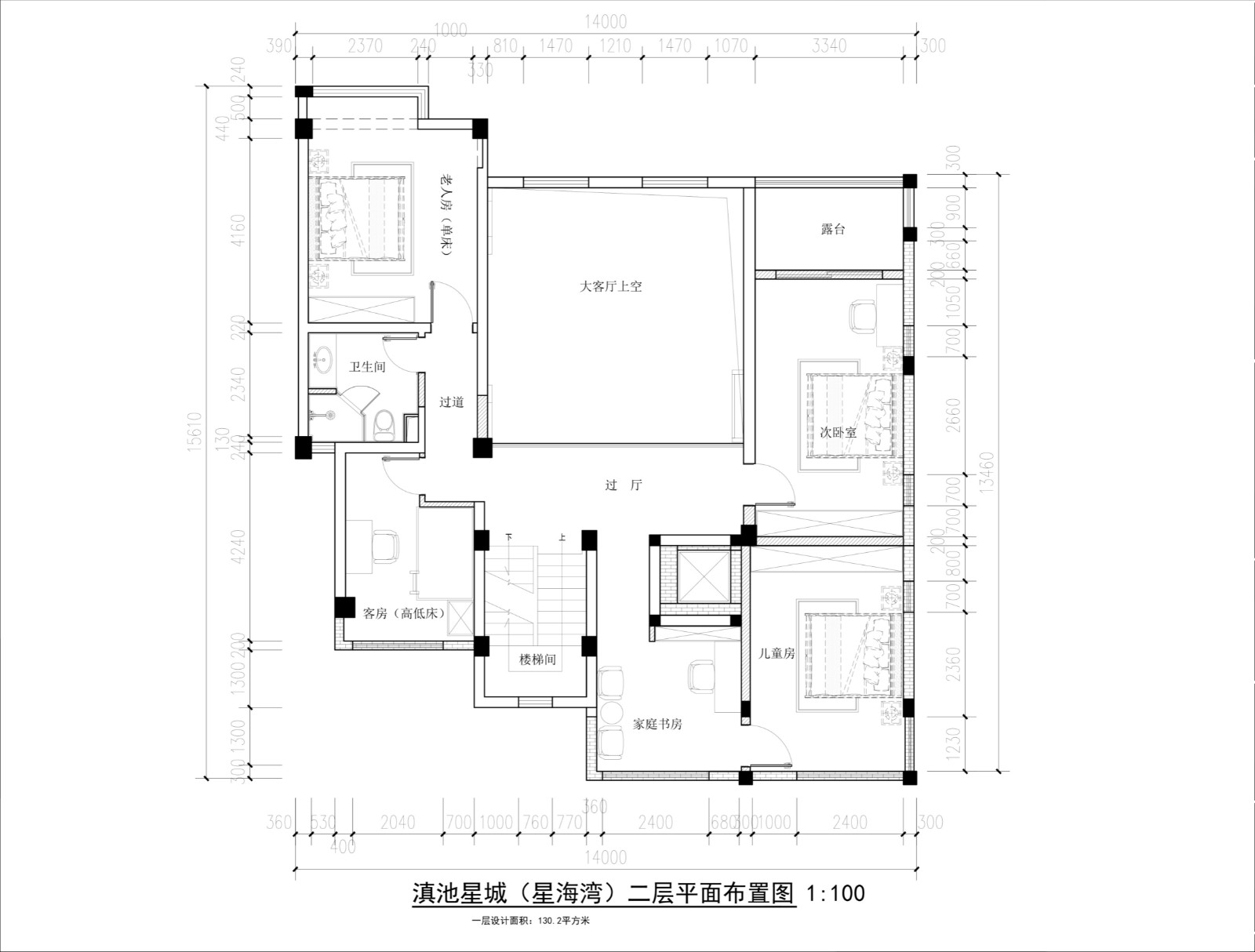 昆明 · 星海灣別墅設計丨長空創作插图48