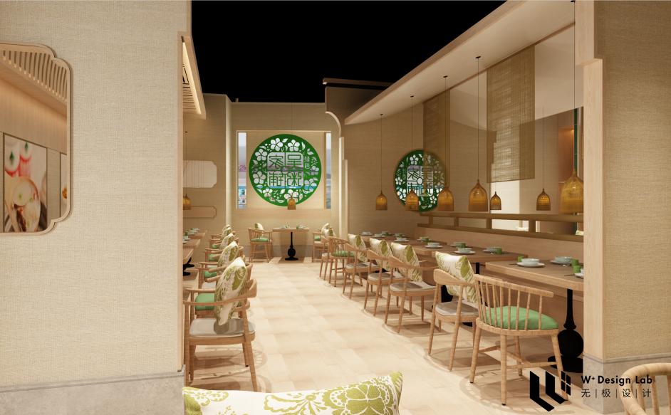W ⁺ Design Lab作品  |  餐飲空間設計插图2