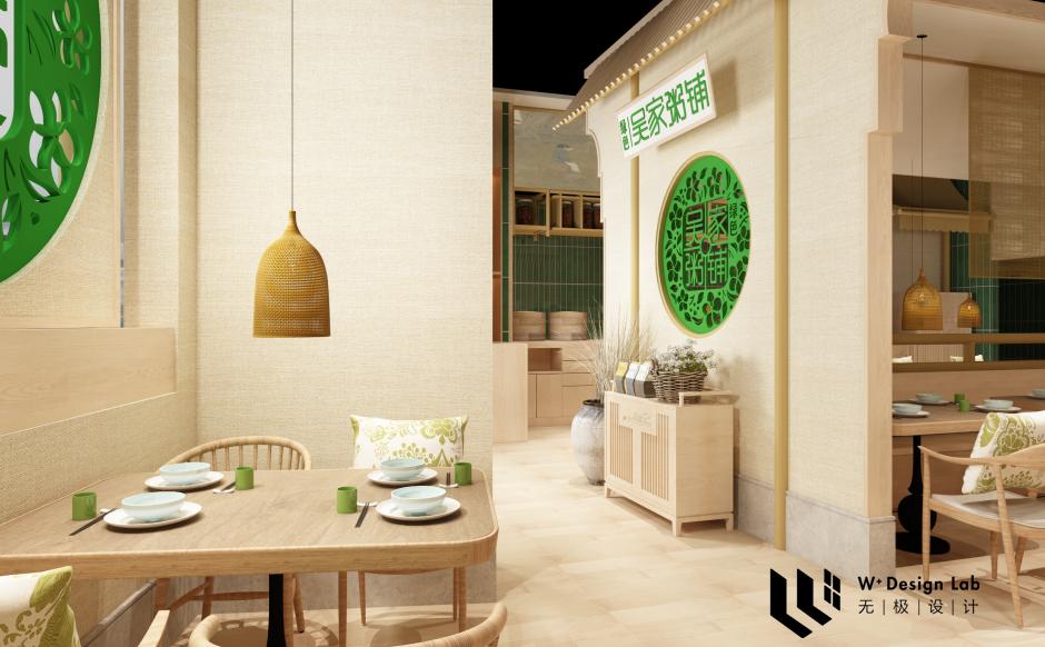 W ⁺ Design Lab作品  |  餐飲空間設計插图4
