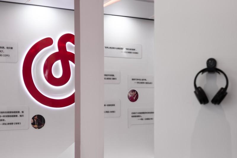 UOWAIN由問作品丨網易聯合創新中心上饒展廳插图11