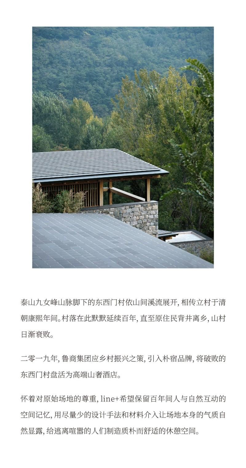 line WORK 九女峰 · 故鄉的雲山奢酒店插图