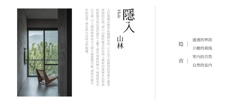line WORK 九女峰 · 故鄉的雲山奢酒店插图3