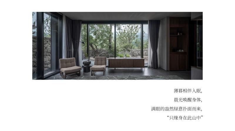 line WORK 九女峰 · 故鄉的雲山奢酒店插图6