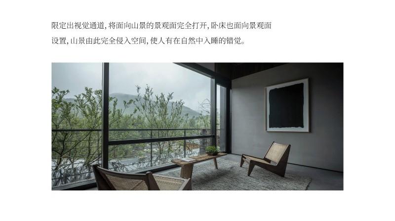 line WORK 九女峰 · 故鄉的雲山奢酒店插图9