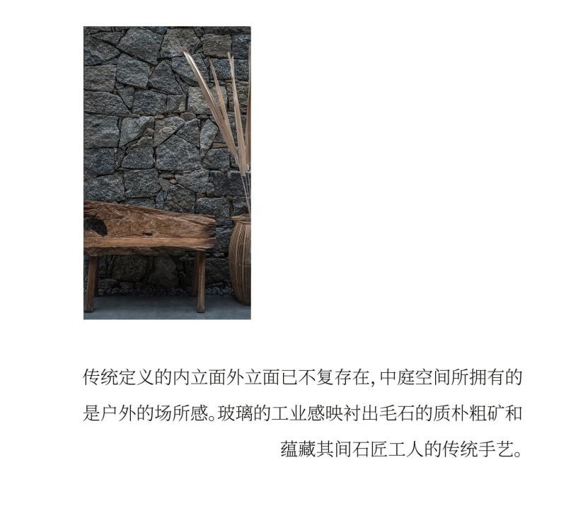 line WORK 九女峰 · 故鄉的雲山奢酒店插图27