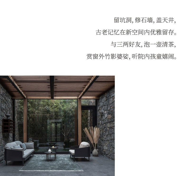 line WORK 九女峰 · 故鄉的雲山奢酒店插图30