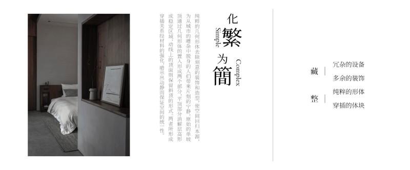 line WORK 九女峰 · 故鄉的雲山奢酒店插图33