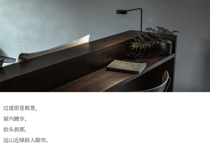 line WORK 九女峰 · 故鄉的雲山奢酒店插图44