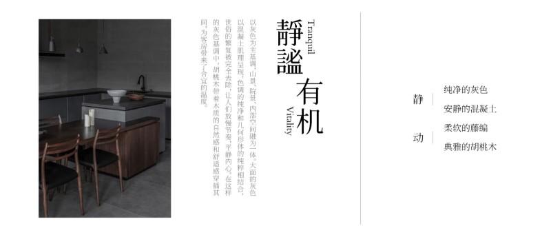 line WORK 九女峰 · 故鄉的雲山奢酒店插图45