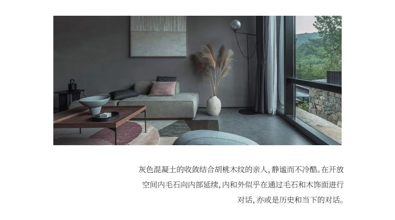 line WORK 九女峰 · 故鄉的雲山奢酒店插图48