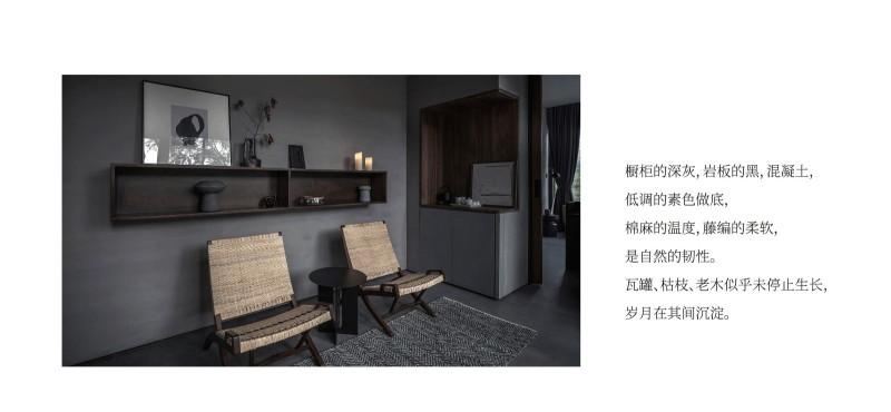 line WORK 九女峰 · 故鄉的雲山奢酒店插图55
