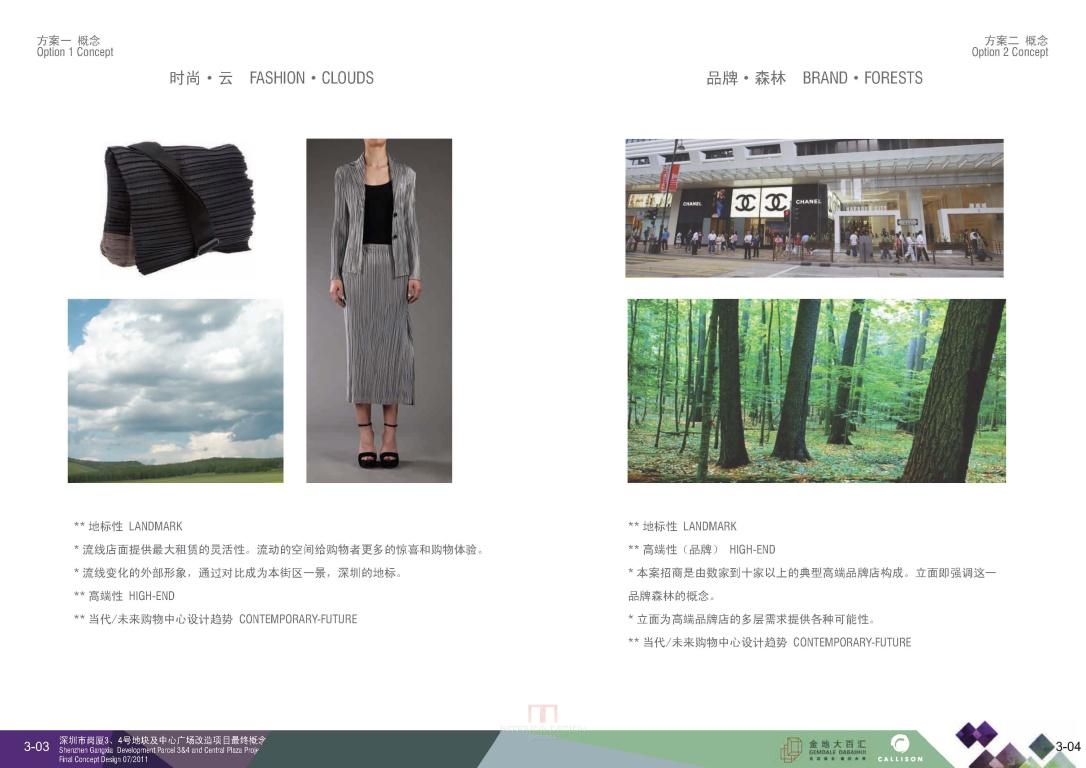 上海中心大厦最新照_室内设计网_室内设计效果图_室内装修设计-如室