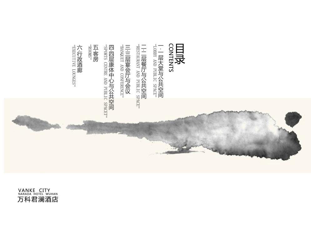 杭州交通918于虎_hsd水平线最新作品_水平线正平线侧平线_水平线正平线侧平线图 ...