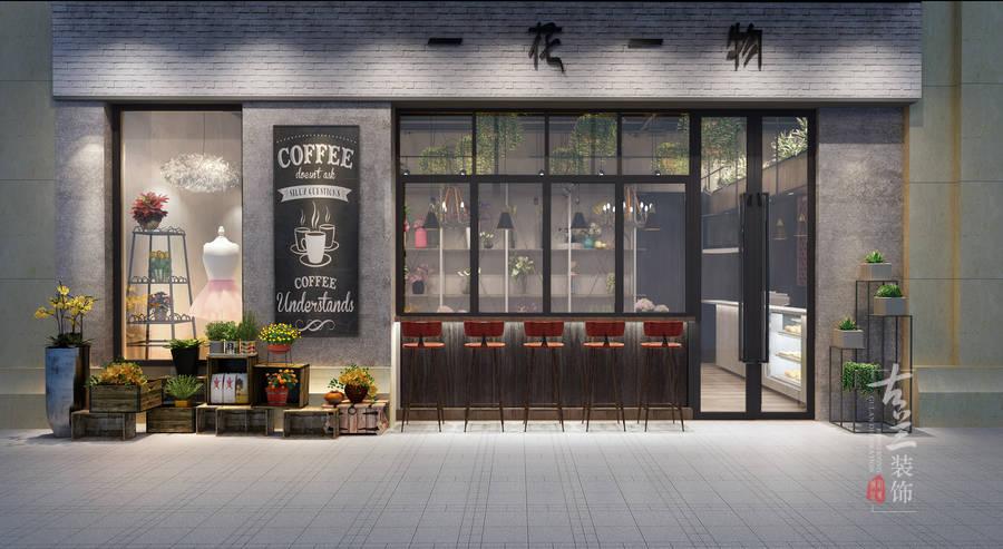 成都咖啡廳裝修設計花藝咖啡廳設計案例古蘭裝飾插图(4)
