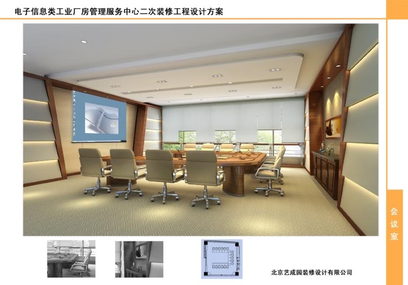 電子信息類工業廠房管理服務中心插图6