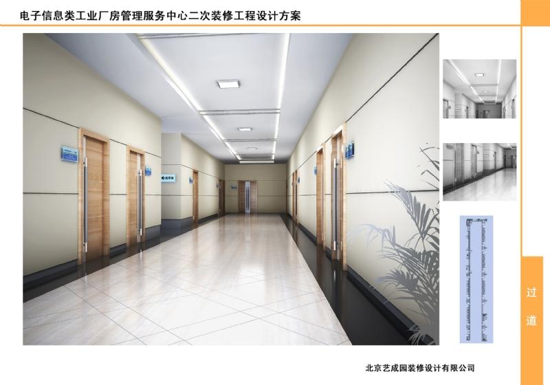 電子信息類工業廠房管理服務中心插图16