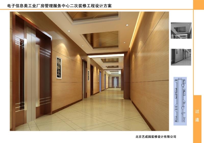 電子信息類工業廠房管理服務中心插图26