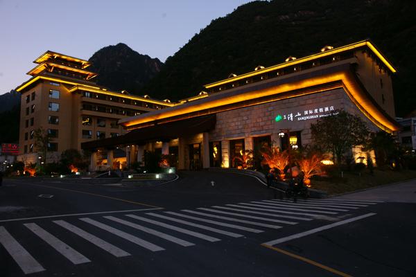 三清山國際度假酒店插图13