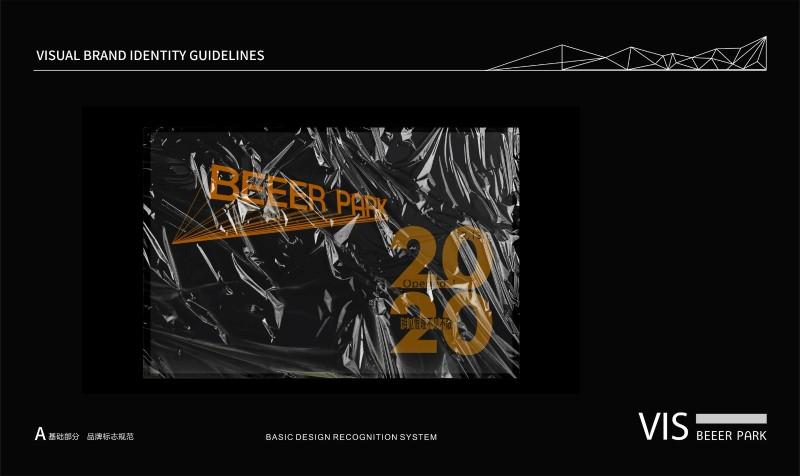 博.想象能力新作 | BEEER PARK品牌與空間的塑造插图1