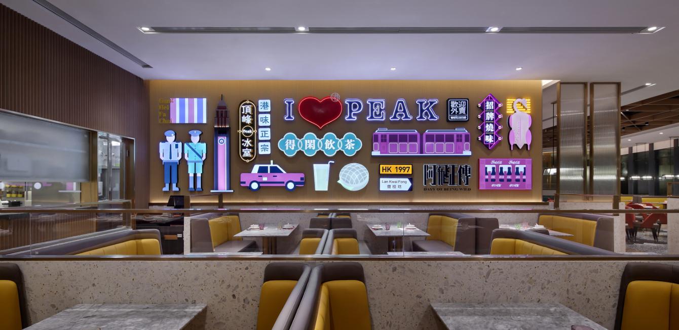 【藝鼎設計】惠州第一傢!簡約、精致、摩登的頂峰茶餐廳,愛瞭愛瞭插图11